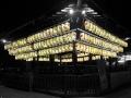 kyoto-wenn-es-nacht-wird-in-der-stadt-a32562916